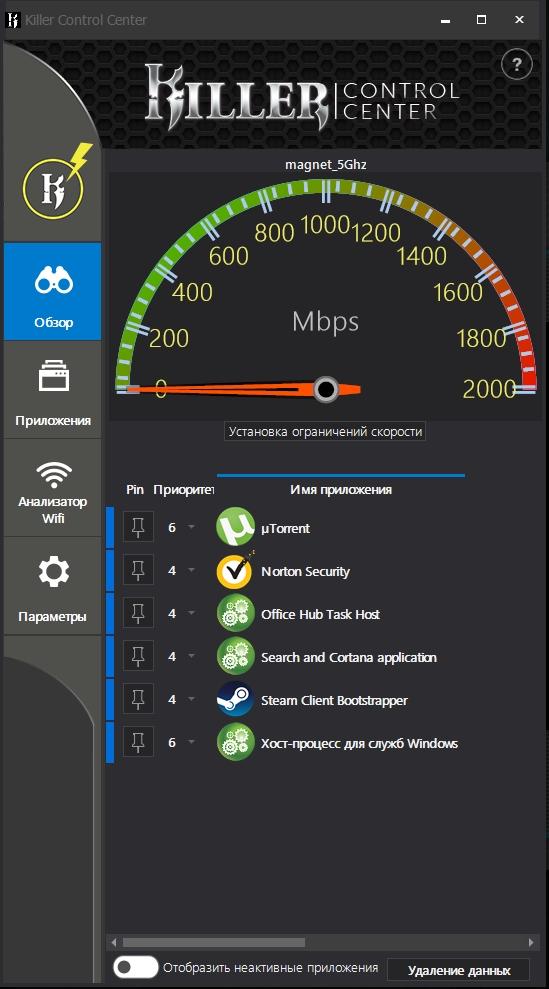 Обзор Acer Predator Helios 500: большой и мощный игровой ноутбук изображение