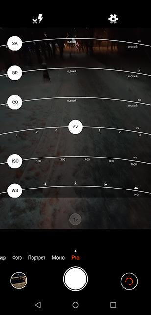 Обзор OUKITEL U23: хорош для игр, не силён в фотографии изображение