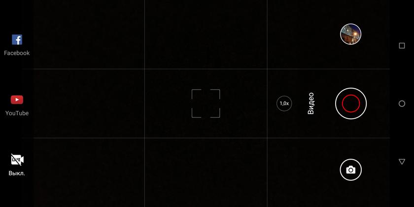 Обзор Nokia 7 Plus: средний класс, который метит в высшую лигу-250