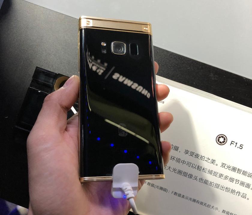 Самсунг  представила телефон-раскладушку W2018 дороже iPhone X