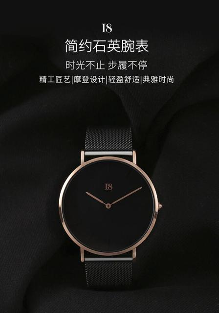 Xiaomi-I8-simple-quartz-watch.jpg