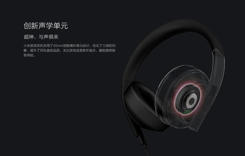 xiaomi-mi-gaming-headset-2_cr.jpg