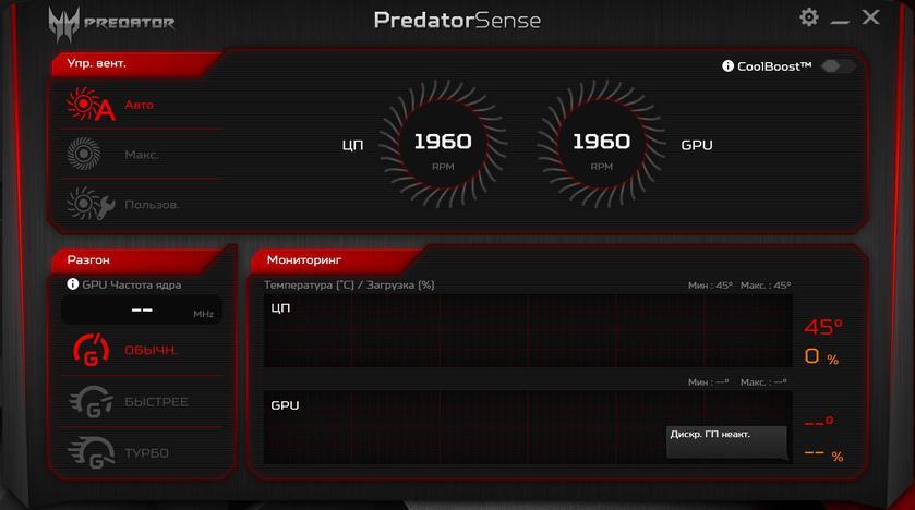 """Обзор Acer Predator Helios 300: сбалансированный игровой """"хищник""""-97"""