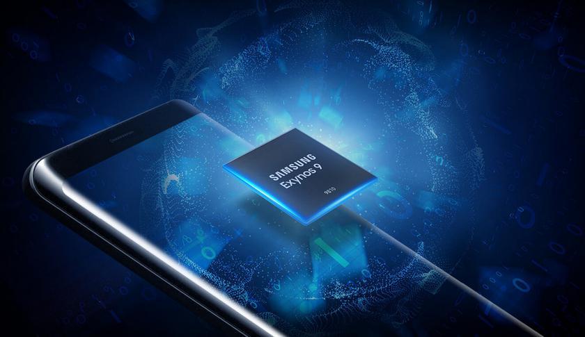 Samsung начнёт продавать процессоры Exynos другим компаниям в 2019 году
