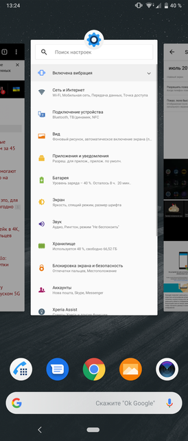 "Обзор Sony Xperia 1: ""высокий"" флагман с 4K HDR OLED дисплеем-206"