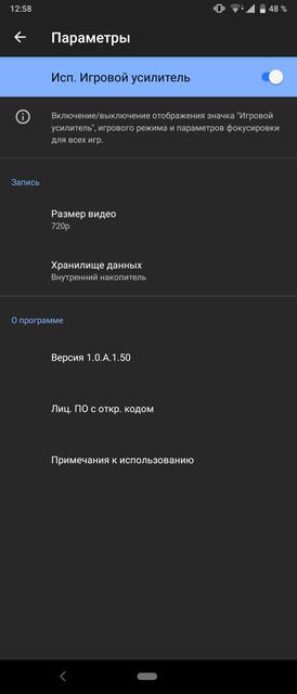 "Обзор Sony Xperia 1: ""высокий"" флагман с 4K HDR OLED дисплеем-75"