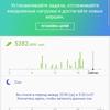 Обзор Samsung Galaxy J7 (2017): скромняга с амбициями-108