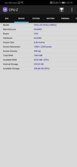 Обзор Huawei P30 Pro: прибор ночного видения-95