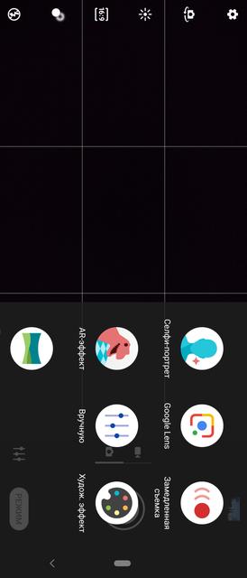 "Обзор Sony Xperia 1: ""высокий"" флагман с 4K HDR OLED дисплеем-251"