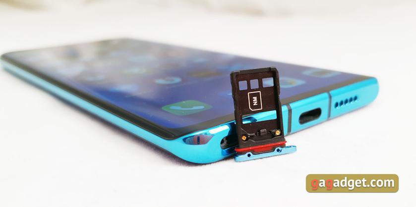 Обзор Huawei P30 Pro: прибор ночного видения-15