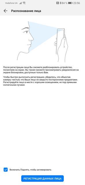Обзор Huawei P30 Pro: прибор ночного видения-59