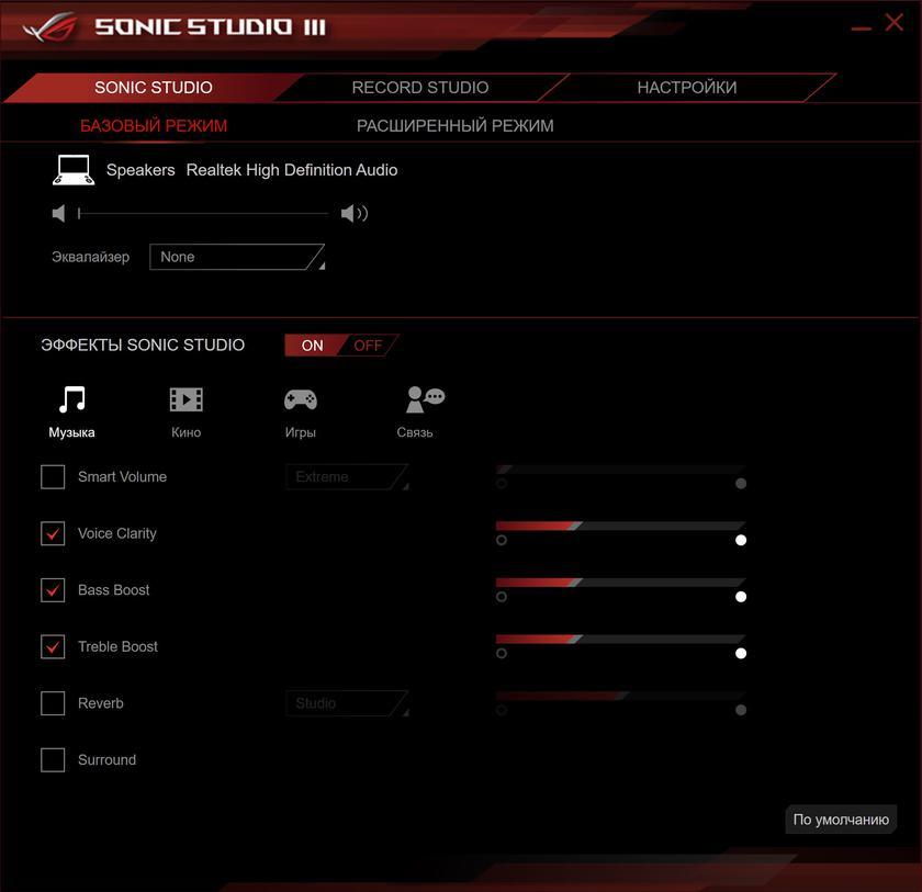 Обзор ASUS ROG G703VI Chimera: огнедышащее игровое чудовище на все деньги-97