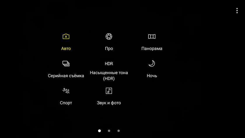 Обзор Samsung Galaxy J7 (2017): скромняга с амбициями-116