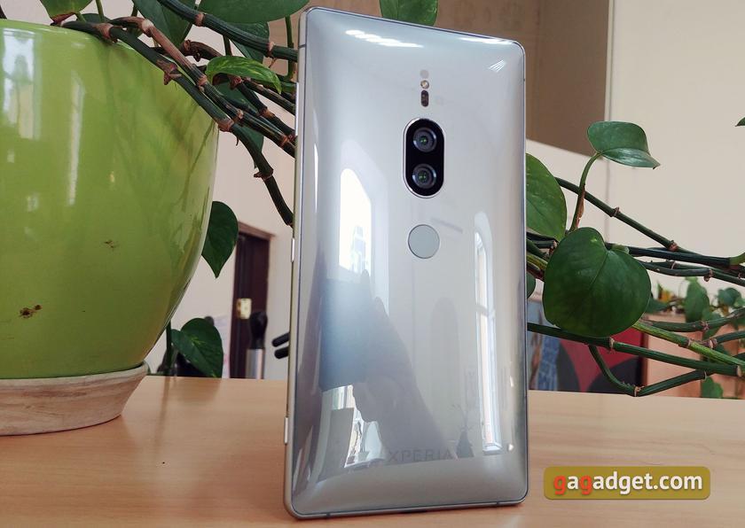 Обзор Sony Xperia XZ2 Premium: флагман с двойной камерой и 4K HDR дисплеем-12