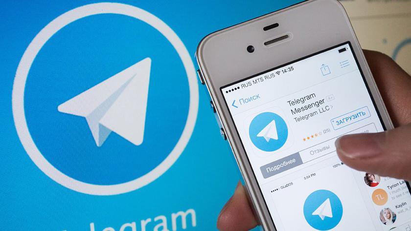 Роскомнадзор отправил Apple письмо с требованием удалить Telegram из App Store