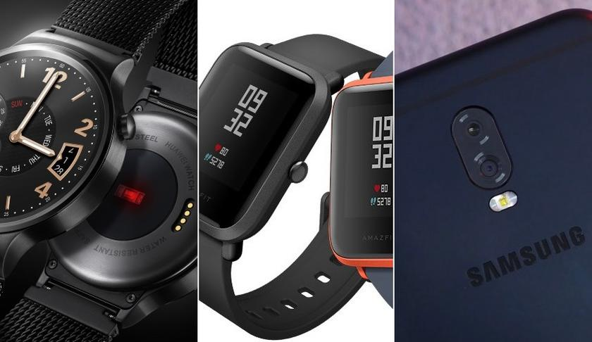 The results of the week: a photo of the three-chamber Huawei P20, the start of world sales of smart watches Amazfit Bip and the update Xiaomi Redmi 3S to MIUI 9.2