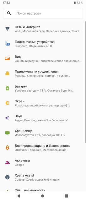"Обзор Sony Xperia 1: ""высокий"" флагман с 4K HDR OLED дисплеем-181"