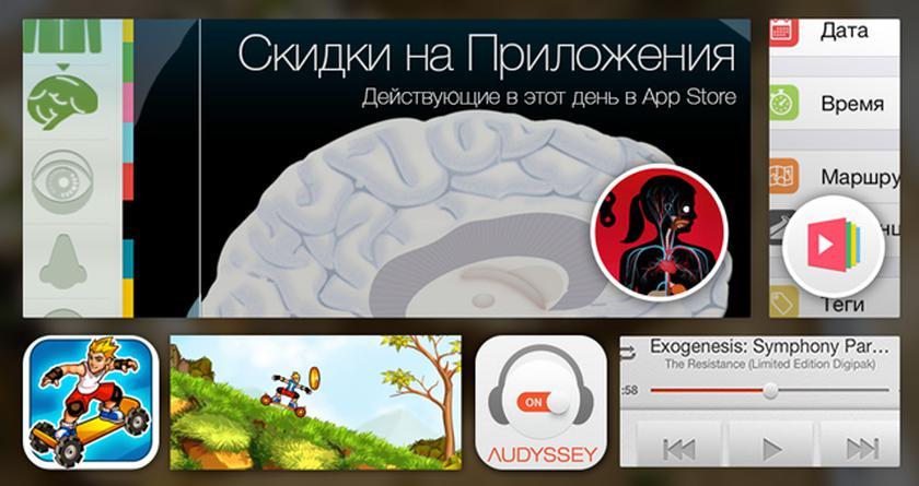 Как сделать свое приложение для app store