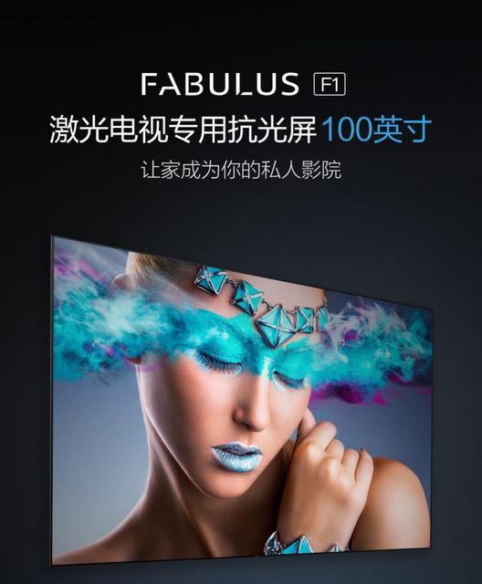 Xiaomi-100-inch-laser-tv-a-640x776.jpg