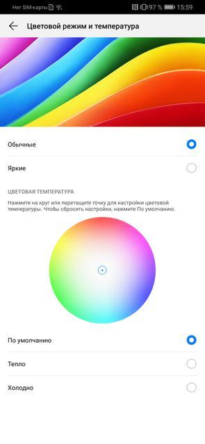 Обзор Huawei P30 Pro: прибор ночного видения-26