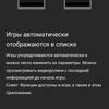 "Обзор Sony Xperia 1: ""высокий"" флагман с 4K HDR OLED дисплеем-79"