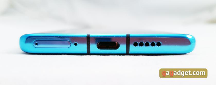 Обзор Huawei P30 Pro: прибор ночного видения-14