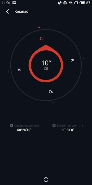 Обзор Meizu M6s: первый смартфон Meizu c экраном 18:9 и новым процессором Exynos-176
