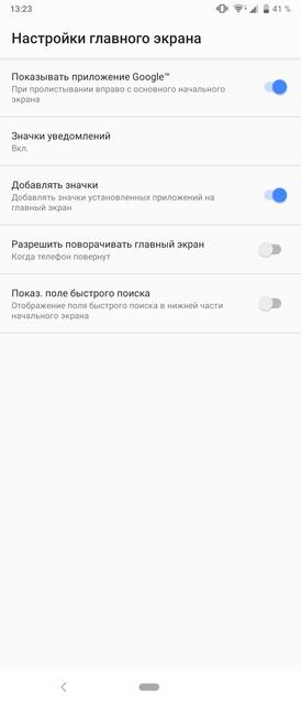 "Обзор Sony Xperia 1: ""высокий"" флагман с 4K HDR OLED дисплеем-188"