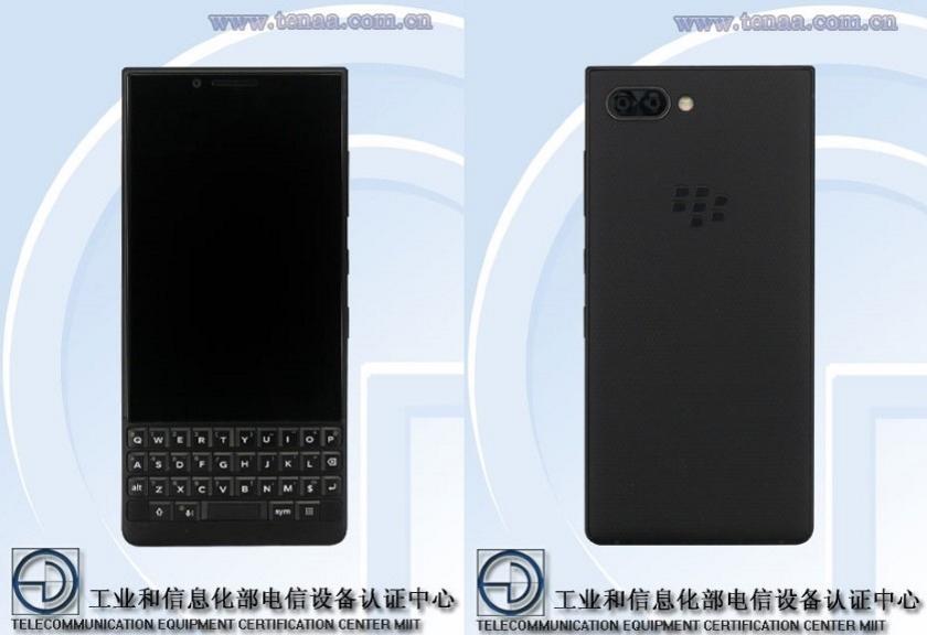 В сети появились характеристики BlackBerry Athena (KEYone 2)