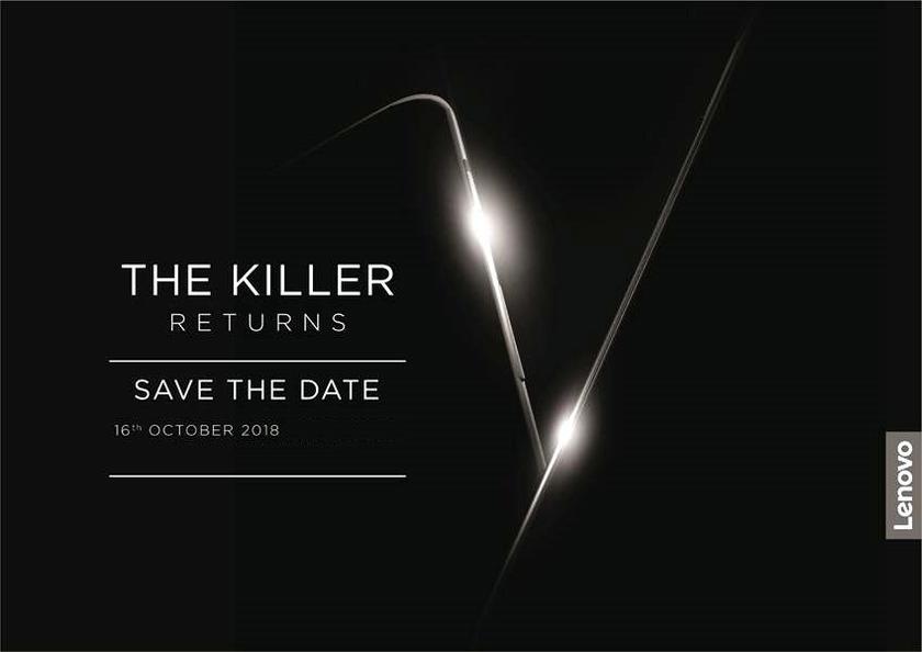 Lenovo-October-16-event.jpg