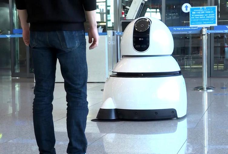 Airport Cleaning Robot 02.jpg