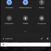 "Обзор Sony Xperia 1: ""высокий"" флагман с 4K HDR OLED дисплеем-198"
