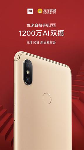 Xiaomi-Redmi S2.jpg