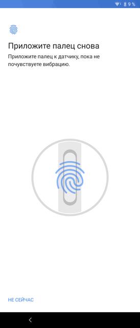 "Обзор Sony Xperia 1: ""высокий"" флагман с 4K HDR OLED дисплеем-228"