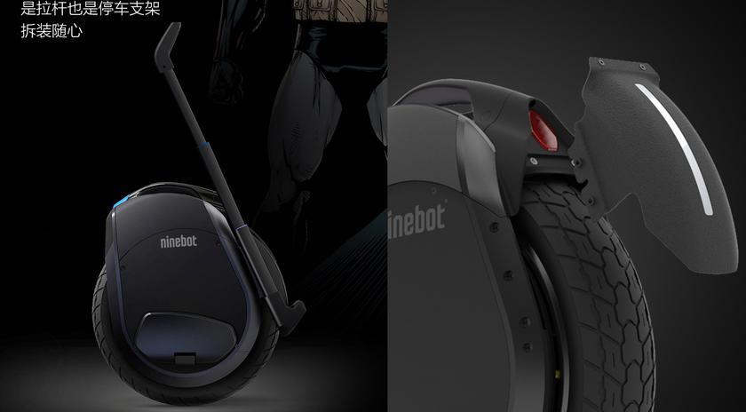 ninebot-one-z-released-2.jpg