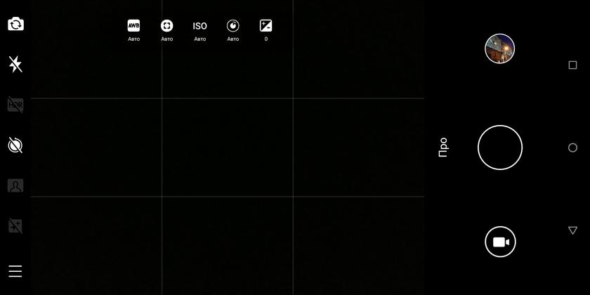 Обзор Nokia 7 Plus: средний класс, который метит в высшую лигу-243