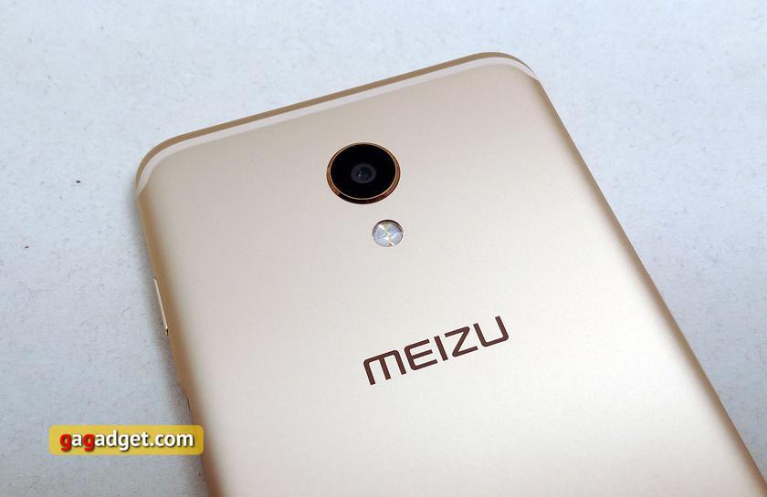 Обзор Meizu M6s: первый смартфон Meizu c экраном 18:9 и новым процессором Exynos-15