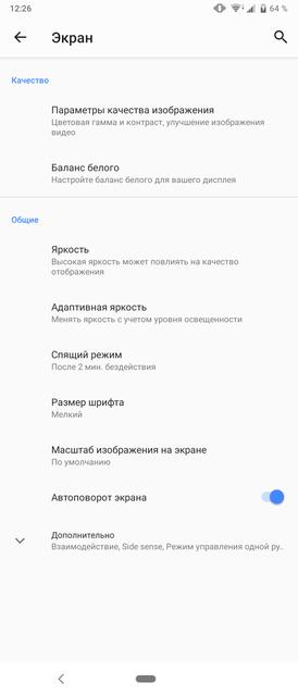 "Обзор Sony Xperia 1: ""высокий"" флагман с 4K HDR OLED дисплеем-19"
