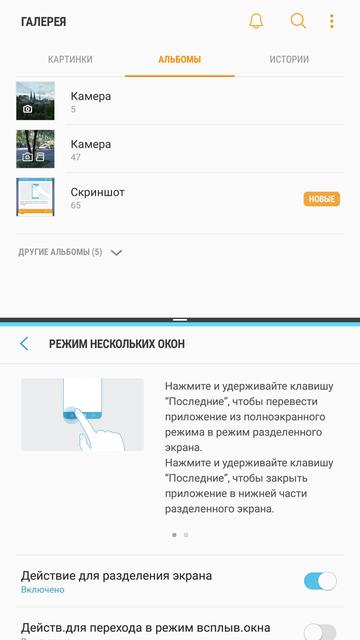 Обзор Samsung Galaxy J7 (2017): скромняга с амбициями-78