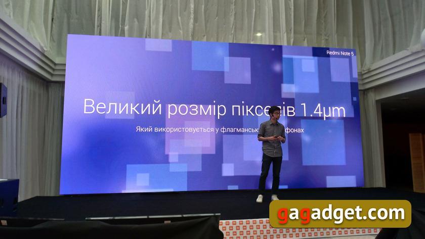 Стивен Ван, Xiaomi: мы не боимся конкурентов, потому что не считаем их конкурентами-7