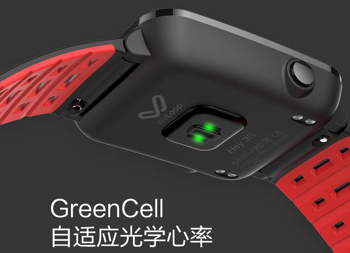 Xiaomi Hey S3