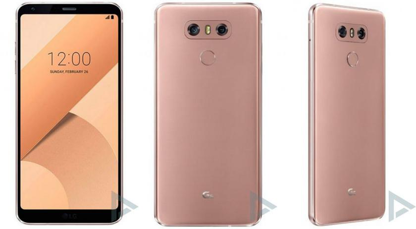 Pink LG G6 for Valentine's Day