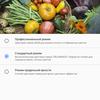 Обзор Sony Xperia XZ2 Premium: флагман с двойной камерой и 4K HDR дисплеем-21