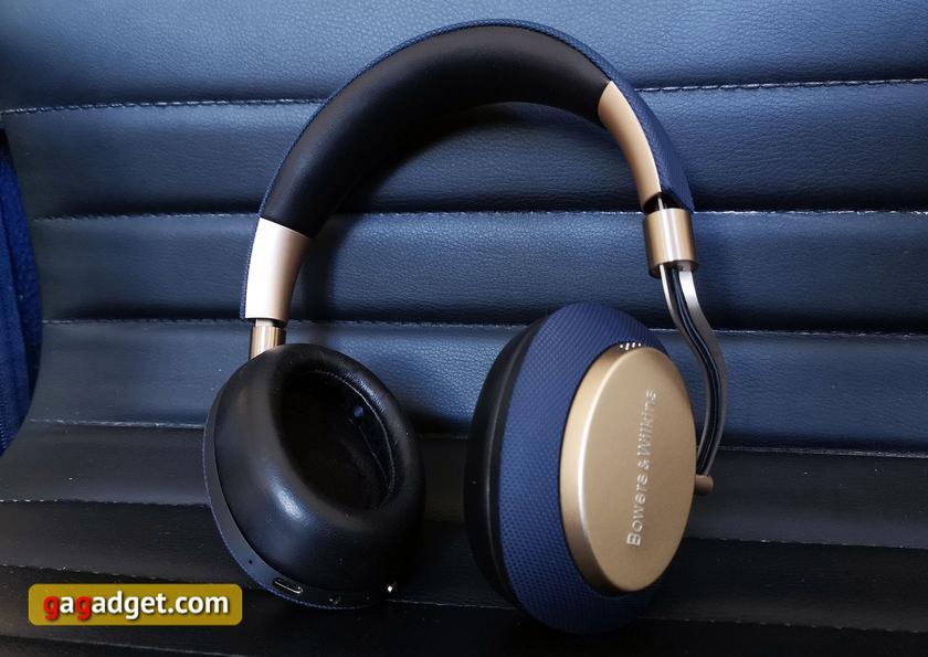 Лучшие полноразмерные беспроводные наушники с шумоподавлением-68