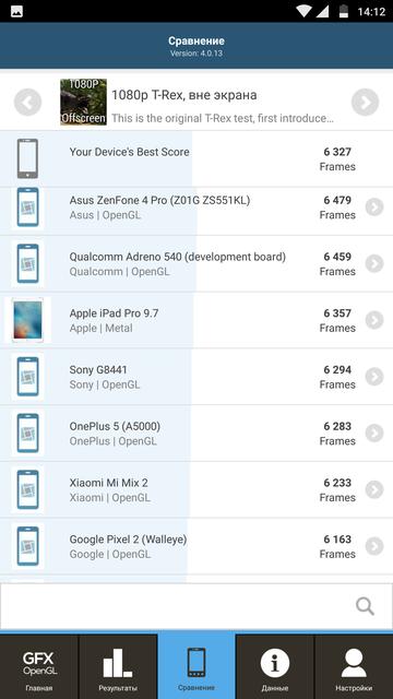 Обзор Moto Z2 Force: флагманский смартфон с небьющимся экраном-77