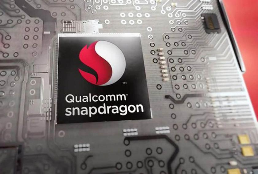 Snapdragon 670: the average chip is catching up on the power of the flagship Snapdragon 820