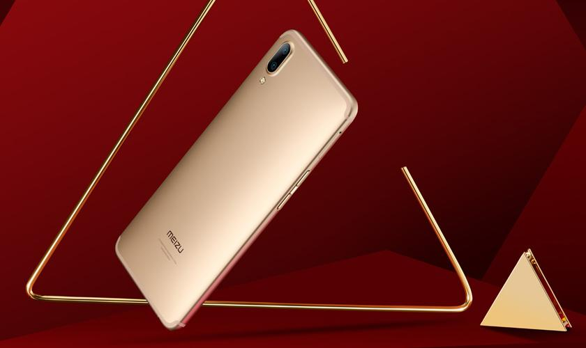 meizu-e3-released-3_cr.jpg