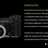 "Обзор Sony Xperia 1: ""высокий"" флагман с 4K HDR OLED дисплеем-360"