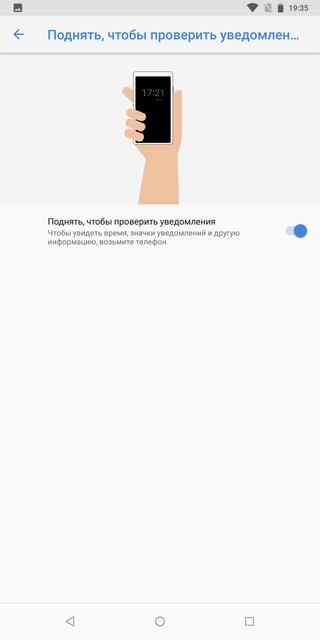 Обзор Nokia 7 Plus: средний класс, который метит в высшую лигу-178