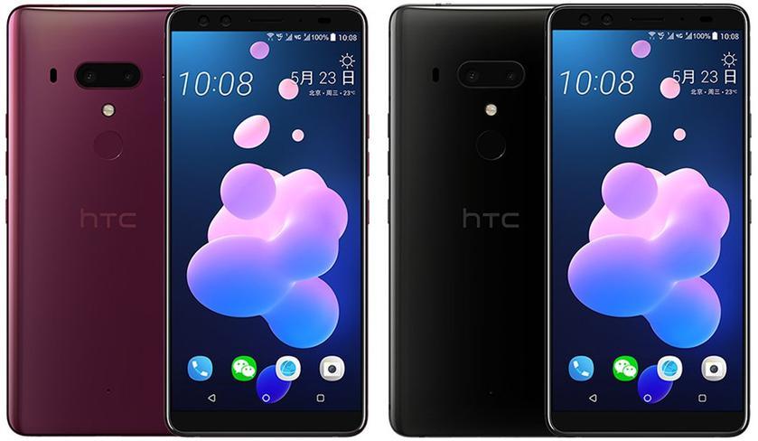 Пресс-фото HTC U12+ и все характеристики флагмана